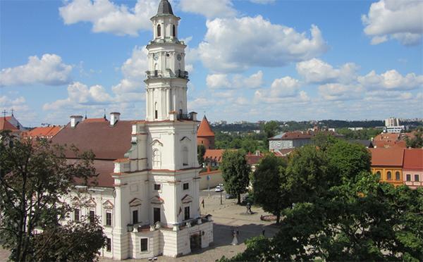 ERASMUS+ PROJECT: KAUNAS MEETING